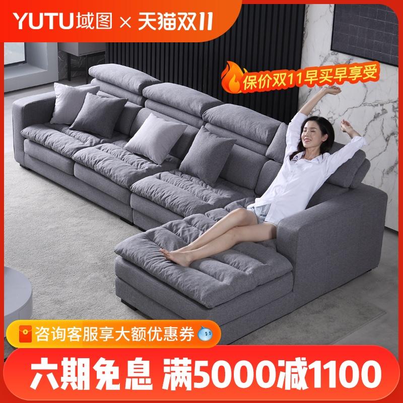 简约现代布艺沙发小户型客厅组合整装北欧风格棉麻转角乳胶