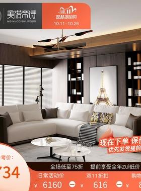 北欧布艺沙发套装组合简约现代大小户型客厅贵妃整装乳胶转角沙发