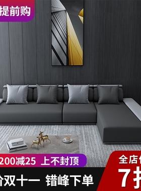 北欧现代简约布艺沙发转角科技布乳胶沙发可拆洗组合客厅大小户型