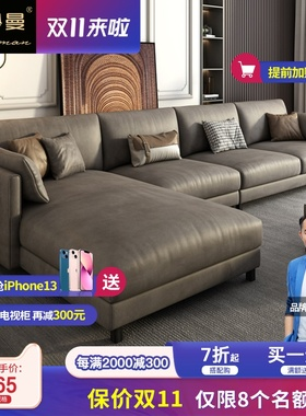 帕沙曼科技布沙发贵妃组合简约现代大小户型客厅北欧转角布艺乳胶