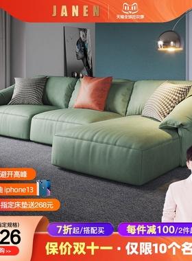 免洗科技布沙发贵妃组合北欧现代简约客厅转角布艺乳胶创意沙发