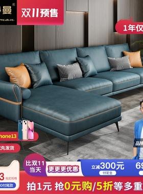 帕沙曼 免洗科技布沙发贵妃组合现代简约客厅北欧转角L型布艺乳胶