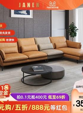 科技布沙发组合北欧简约现代布艺沙发小户型客厅时尚乳胶贵妃转角