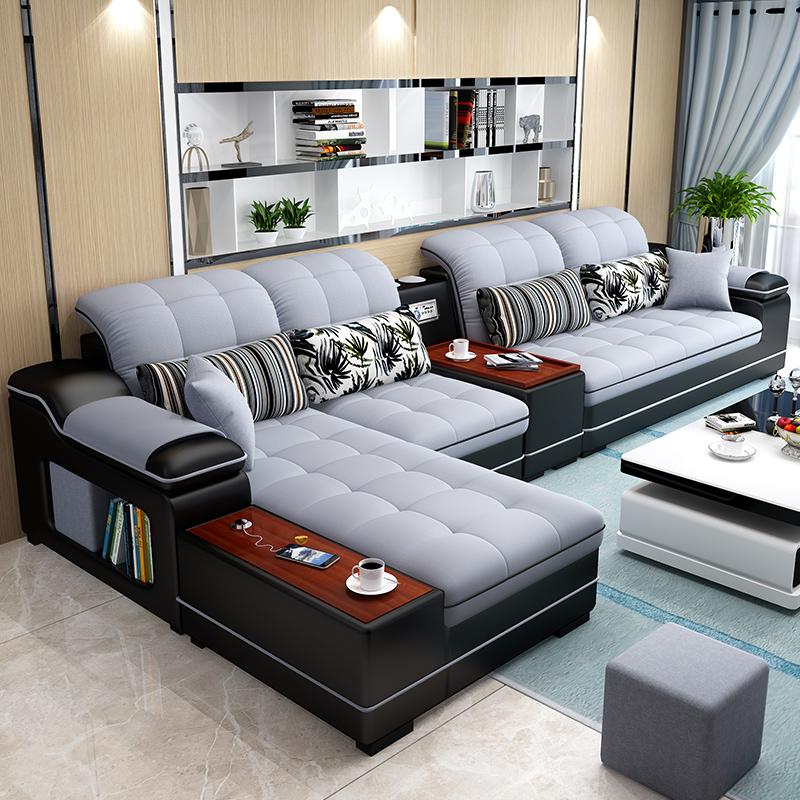 布艺沙发小户型简约现代客厅组合套装转角贵妃经济型乳胶科技布