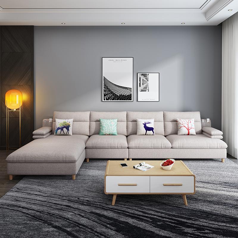 布艺沙发可拆洗小户型客厅组合现代简约整装家具转角北欧乳胶沙发