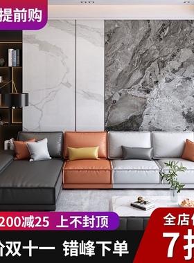 现代简约布艺沙发转角科技布乳胶沙发可拆洗沙发客厅大小户型组合