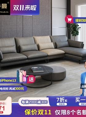 帕沙曼科技布沙发贵妃组合客厅大小户型现代简约拼色转角布艺乳胶