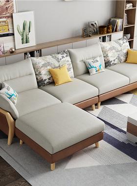 北欧简约沙发科技布现代布艺乳胶可拆洗大小户型客厅整装转角组合