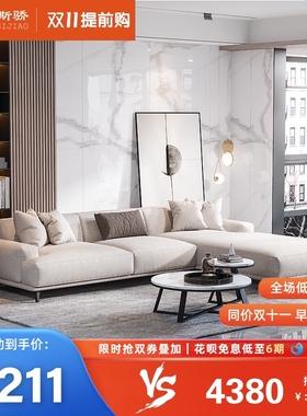 北欧布艺沙发简约现代客厅整装组合转角大小户型乳胶免洗科技布
