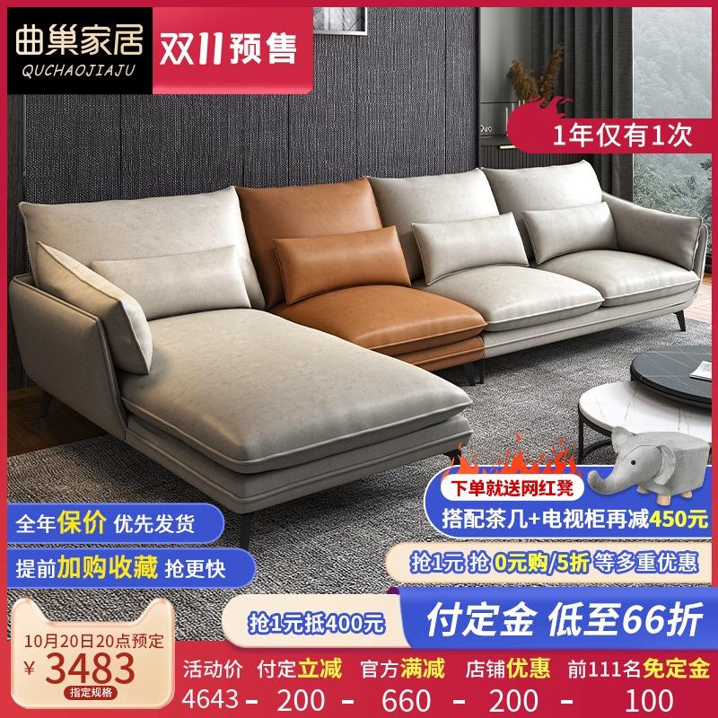 曲巢免洗科技布转角沙发现代简约客厅北欧布艺乳胶贵妃沙发组合