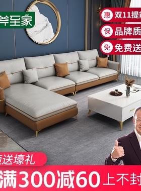 科技布沙发组合L转角U型简约现代北欧式客厅家具网红海绵乳胶布艺