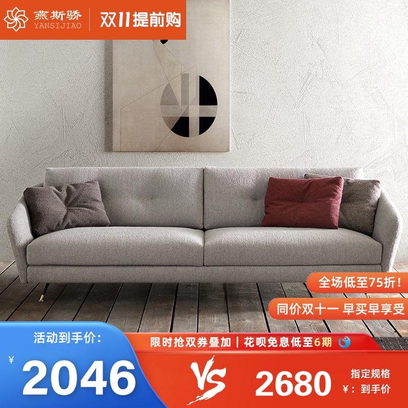 科技布极简轻奢沙发小户型三人客厅乳胶组合转角简约现代北欧布艺
