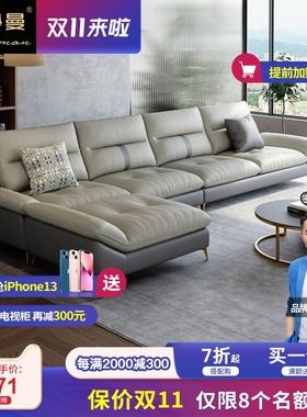 帕沙曼科技布沙发贵妃组合北欧现代简约客厅转角布艺乳胶软小户型