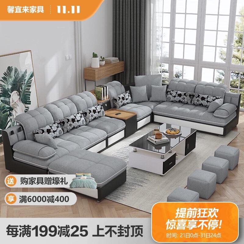 大小户型轻奢乳胶布艺沙发组合现代简约客厅转角防水科技布沙发