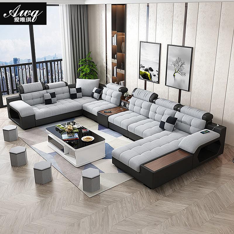 北欧科技布沙发简约现代大小户型客厅组合拆洗乳胶布艺沙发转角