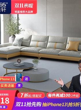 轻奢科技布沙发贵妃组合客厅转角北欧拼色现代简约乳胶布艺沙发