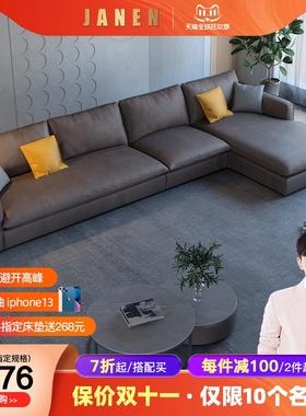 免洗科技布艺贵妃组合沙发客厅北欧现代简约四人位乳胶转角沙发