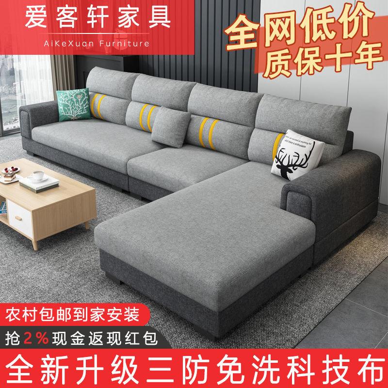 北欧乳胶科技布艺沙发小户型三人位现代简约客厅转角贵妃组合沙发