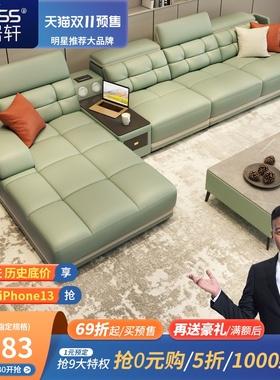 新款科技布沙发贵妃组合现代简约客厅多功能布艺转角储物乳胶沙发
