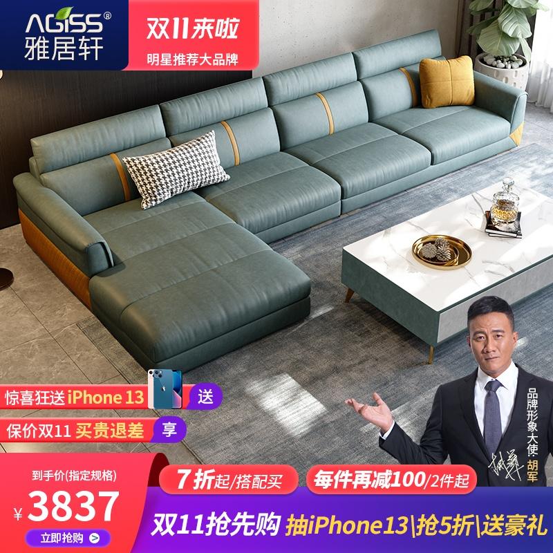 德国技术科技布沙发组合大小户型客厅简约现代轻奢转角乳胶布艺