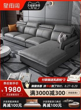 2021新款北欧科技布沙发贵妃组合现代简约客厅转角布艺乳胶软沙发