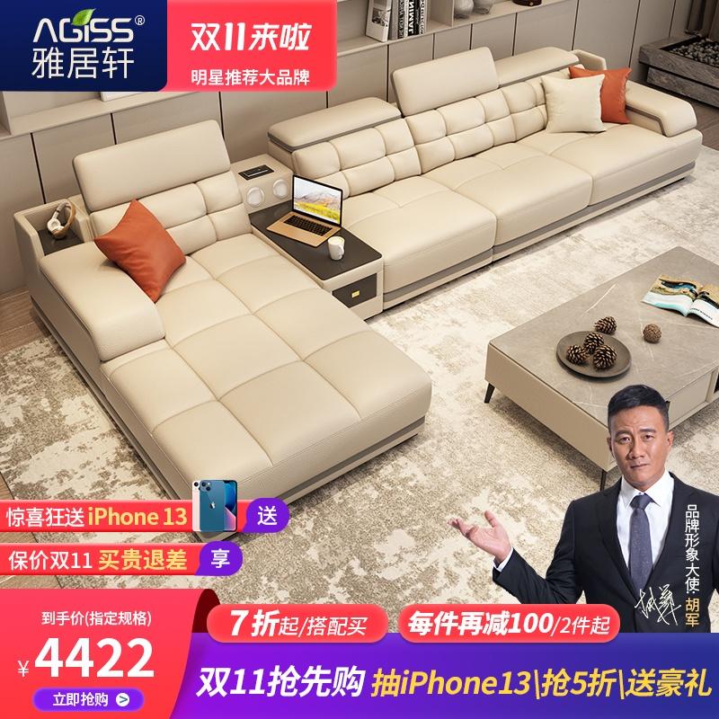 现代简约科技布沙发转角贵妃组合客厅大户型北欧U型布艺乳胶沙发