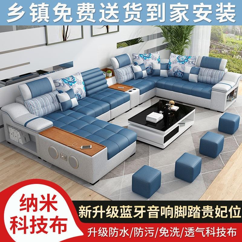 布艺沙发现代简约大小户型客厅转角家具可拆洗贵妃乳胶科技布组合