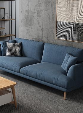 北欧布艺沙发小户型现代简约转角贵妃简易乳胶客厅组合日式沙发
