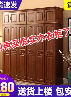 全实木衣柜家用卧室简约现代小户型原木全实木简易衣橱储物柜家具