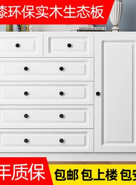 实木五斗柜简约现代储物柜卧室抽屉式收纳柜子带门六五斗橱家具柜