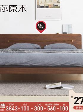 维莎原木北欧全实木床轻奢黑胡桃木大床现代简约双人床卧室家具