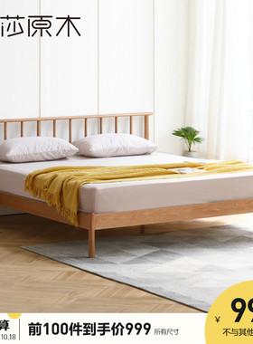 维莎全实木床北欧1.8米主卧室双人床现代简约橡木家具1.5m温莎床