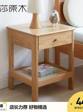 维莎实木床头柜北欧小型方几橡木床边收纳置物柜现代简易卧室家具