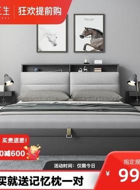 床现代简约榻榻米高箱储物床1.5米轻奢小户型双人床北欧卧室家具