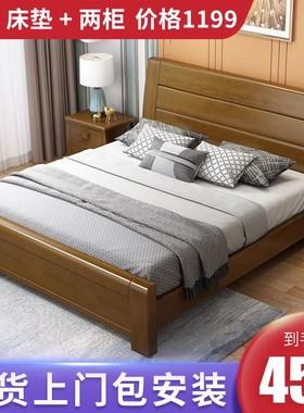 新中式实木床1.8米大床1.5M双人床经济型简约现代家具主卧室储物