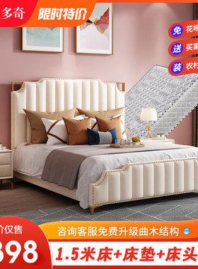 公主床ins轻奢床实木高档时尚床现代简约创意北欧主卧室家具套装