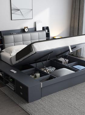 床轻奢现代主卧室简约高箱气压储物小户型1米5收纳北欧家具双人床