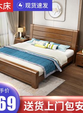 新中式实木床1.8米大床1.5M双人床简约经济型现代家具主卧室储物