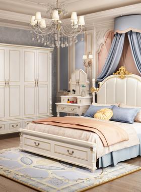 美式床卧室家具组合套装轻奢实木双人床衣柜妆台主卧套房全套家具