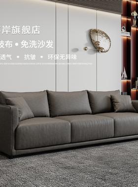 北欧轻奢科技布艺沙发双人现代简约大小户型客厅卧室公寓租房家具