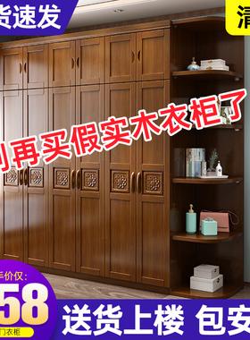 实木衣柜现代简约出租房衣橱家用卧室实木柜子储物柜全实木质家具