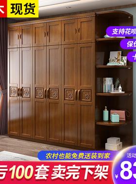 中式全实木衣柜出租房用现代简约经济小户型家用家具卧室储物柜子