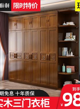 现代简约中式实木衣柜卧室经济型三四五六门衣橱木质家用转角家具