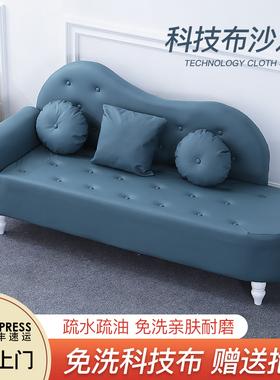 现代简约免洗科技布小户型沙发店铺家用卧室欧式家具布艺公寓沙发