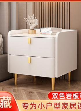 岩板床头柜 轻奢简约现代白色烤漆实木抽屉小30卧室网红家具边柜