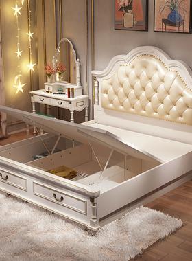 美式床实木双人床1.8米主卧婚床1.5米欧式公主床现代简约卧室家具