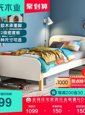 林氏木业实木脚儿童床男孩单人床卧室女孩房家具组合套装LH020