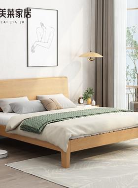 实木床现代简约床单人床主卧室双人床1.5米小户型北欧床1.8M家具