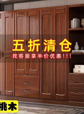 实木衣柜原木全实木家具厂家直销家用卧室简约现代柜子储物柜衣橱