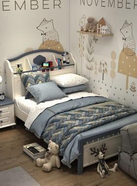 简约地中海儿童床男孩卧室小户型高箱储物床青少年家具男童单人床